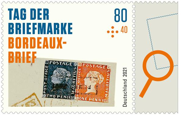 독일의 '우표의 날' 우표
